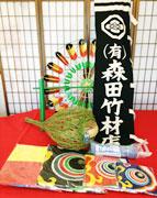 熊本式鯉のぼりセット